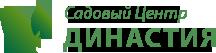 """Садовый центр """"Династия"""""""
